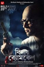 Nonton Film Bidaay Byomkesh (2018) Subtitle Indonesia Streaming Movie Download