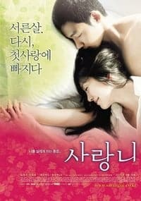 Nonton Film Blossom Again (2005) Subtitle Indonesia Streaming Movie Download