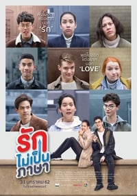 Nonton Film London Sweeties (2019) Subtitle Indonesia Streaming Movie Download
