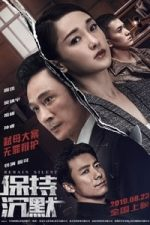 Nonton Film Remain Silent (2019) Subtitle Indonesia Streaming Movie Download