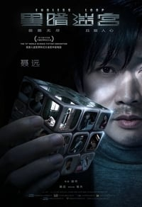Nonton Film Endless Loop (2018) Subtitle Indonesia Streaming Movie Download