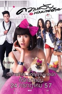 Nonton Film Call Me Bad Girl (2014) Subtitle Indonesia Streaming Movie Download