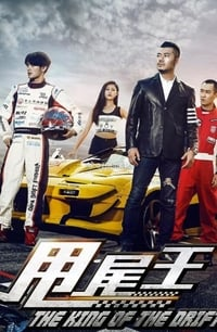 Nonton Film The King of the Drift (2017) Subtitle Indonesia Streaming Movie Download