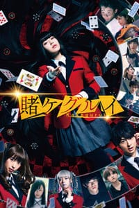 Nonton Film Kakegurui (2019) Subtitle Indonesia Streaming Movie Download