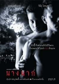Nonton Film Nang Nak (1999) Subtitle Indonesia Streaming Movie Download