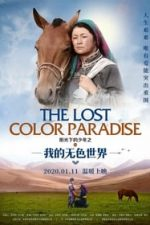 Nonton Film The Lost Color Paradise (2020) Subtitle Indonesia Streaming Movie Download
