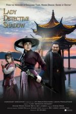 Nonton Film Lady Detective Shadow (2018) Subtitle Indonesia Streaming Movie Download