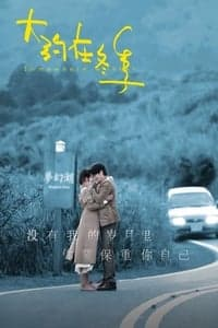 Nonton Film Somewhere Winter (2019) Subtitle Indonesia Streaming Movie Download