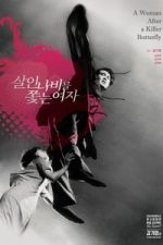 Nonton Film Woman Chasing the Butterfly of Death (1978) Subtitle Indonesia Streaming Movie Download