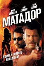 Nonton Film The Matador (2005) Subtitle Indonesia Streaming Movie Download