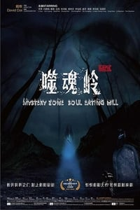 Nonton Film Mystery Zone: soul Eating Hill (2017) Subtitle Indonesia Streaming Movie Download