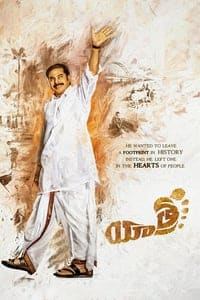 Nonton Film Yatra (2018) Subtitle Indonesia Streaming Movie Download