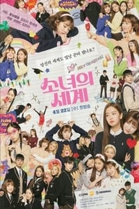 Nonton Film Fantasy of the Girls (2018) Subtitle Indonesia Streaming Movie Download