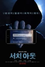 Nonton Film Search Out (2020) Subtitle Indonesia Streaming Movie Download