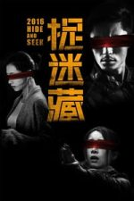 Nonton Film Hide and Seek (2016) Subtitle Indonesia Streaming Movie Download