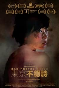 Nonton Film Bad Poetry Tokyo (2018) Subtitle Indonesia Streaming Movie Download