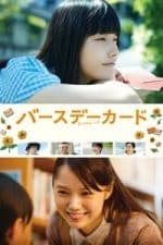 Nonton Film Birthday Card (2016) Subtitle Indonesia Streaming Movie Download