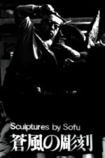 Nonton Film Sculptures by Sofu – Vita (1963) Subtitle Indonesia Streaming Movie Download