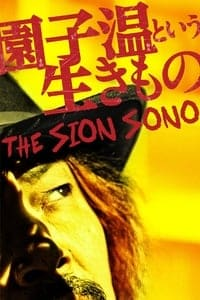 Nonton Film The Sion Sono (2016) Subtitle Indonesia Streaming Movie Download