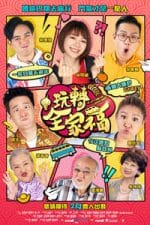 Nonton Film A Journey of Happiness (2019) Subtitle Indonesia Streaming Movie Download