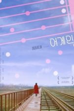 Nonton Film Again (2020) Subtitle Indonesia Streaming Movie Download