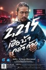 Nonton Film 2,215 (2018) Subtitle Indonesia Streaming Movie Download
