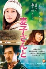 Nonton Film My Little Sweet Pea (2013) Subtitle Indonesia Streaming Movie Download