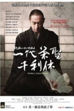 Nonton Film Ask This of Rikyu (2013) Subtitle Indonesia Streaming Movie Download