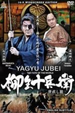 Nonton Film Yagyu Jubei: The Fate of the World (2015) Subtitle Indonesia Streaming Movie Download