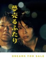 Nonton Film Dreams for Sale (2012) Subtitle Indonesia Streaming Movie Download