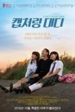 Nonton Film Capturing Dad (2012) Subtitle Indonesia Streaming Movie Download