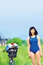 Nonton Film Sweet Poolside (2014) Subtitle Indonesia Streaming Movie Download