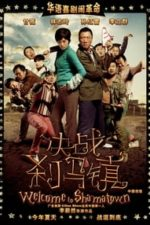 Nonton Film Welcome to Shamatown (2010) Subtitle Indonesia Streaming Movie Download