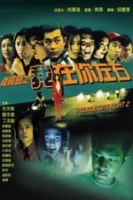 Nonton Film Troublesome Night 2 (1997) Subtitle Indonesia Streaming Movie Download