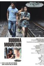 Nonton Film Buddha Mountain (2010) Subtitle Indonesia Streaming Movie Download