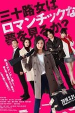 Nonton Film Pumpkin Girl (2018) Subtitle Indonesia Streaming Movie Download