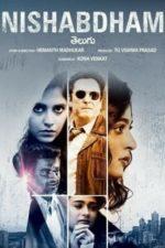 Nonton Film Nishabdham (2020) Subtitle Indonesia Streaming Movie Download