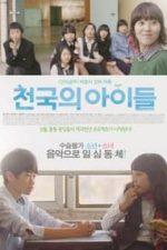 Nonton Film Children of Heaven (2012) Subtitle Indonesia Streaming Movie Download