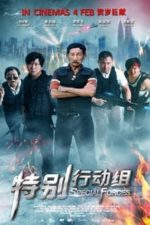 Nonton Film Special Forces (2016) Subtitle Indonesia Streaming Movie Download