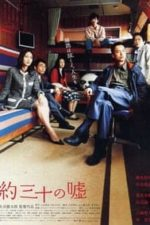 Nonton Film Thirty Lies or So (2004) Subtitle Indonesia Streaming Movie Download