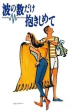 Nonton Film Nami no kazu dake dakishimete (1991) Subtitle Indonesia Streaming Movie Download