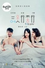 Nonton Film 5 Lessons in Happiness: Throuple (2020) Subtitle Indonesia Streaming Movie Download