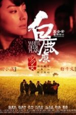 Nonton Film White Deer Plain (2011) Subtitle Indonesia Streaming Movie Download