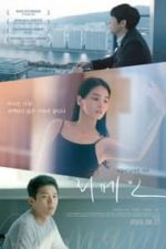 Nonton Film Remain (2020) Subtitle Indonesia Streaming Movie Download