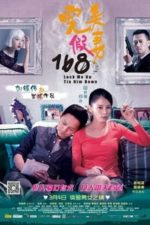 Nonton Film Lock Me Up, Tie Him Down (2014) Subtitle Indonesia Streaming Movie Download