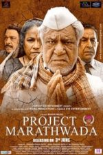 Nonton Film Project Marathwada (2016) Subtitle Indonesia Streaming Movie Download