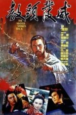 Nonton Film The Master Strikes Back (1985) Subtitle Indonesia Streaming Movie Download