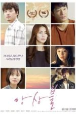 Nonton Film Ensemble (2020) Subtitle Indonesia Streaming Movie Download