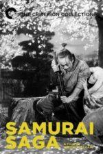 Nonton Film Samurai Saga (1959) Subtitle Indonesia Streaming Movie Download