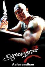 Nonton Film Aalavandhan (2001) Subtitle Indonesia Streaming Movie Download